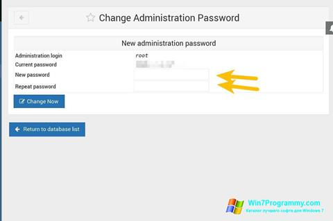 Скриншот программы MySQL для Windows 7