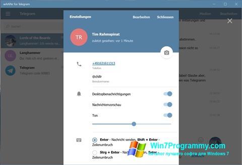 Скриншот программы Telegram для Windows 7