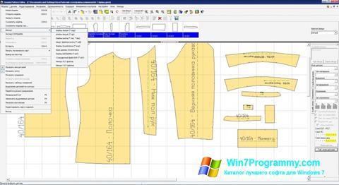 Скриншот программы Gemini для Windows 7