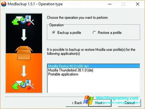 Скриншот программы MozBackup для Windows 7