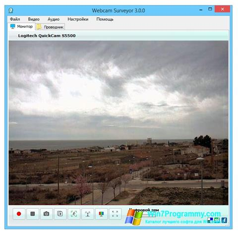 Скриншот программы Webcam Surveyor для Windows 7