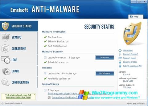 Скриншот программы Emsisoft Anti-Malware для Windows 7
