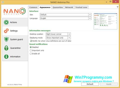 Скриншот программы NANO Антивирус для Windows 7