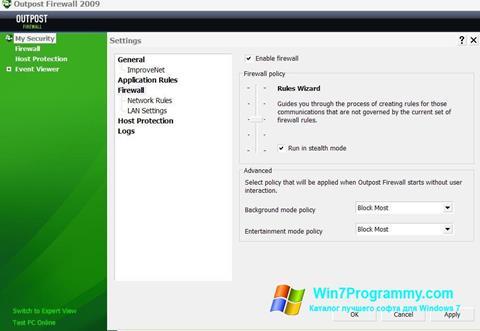 Скриншот программы Outpost Firewall Free для Windows 7