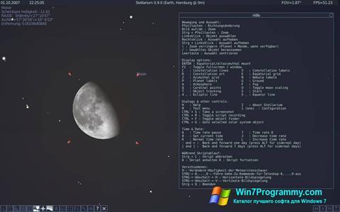 Скриншот программы Stellarium для Windows 7