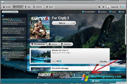 Скриншот программы uPlay для Windows 7