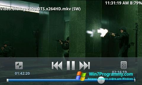 Скриншот программы BSPlayer для Windows 7
