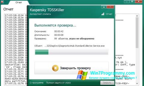Скриншот программы Kaspersky TDSSKiller для Windows 7