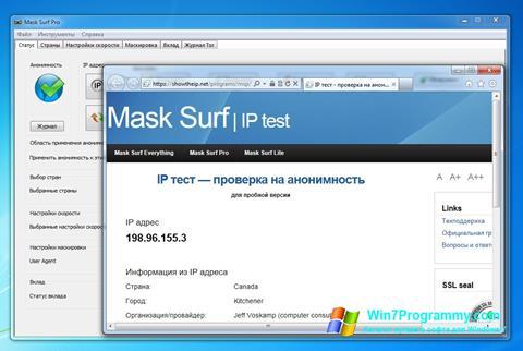 Скриншот программы Mask Surf для Windows 7