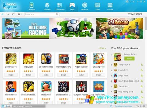 Скриншот программы Mobogenie для Windows 7