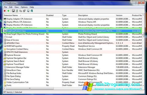 Скриншот программы ShellExView для Windows 7