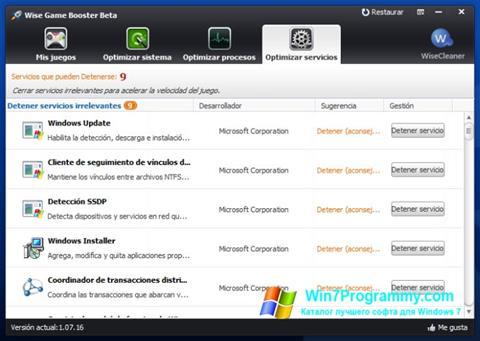 Скриншот программы Wise Game Booster для Windows 7