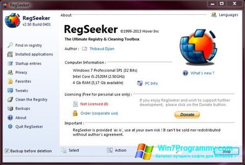 Скриншот программы RegSeeker для Windows 7