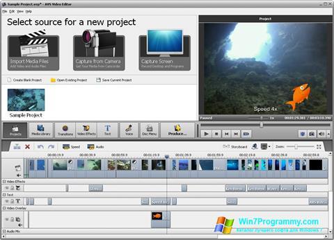 Скриншот программы AVS Video Editor для Windows 7