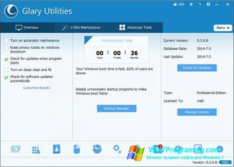 Скриншот программы Glary Utilities Pro для Windows 7