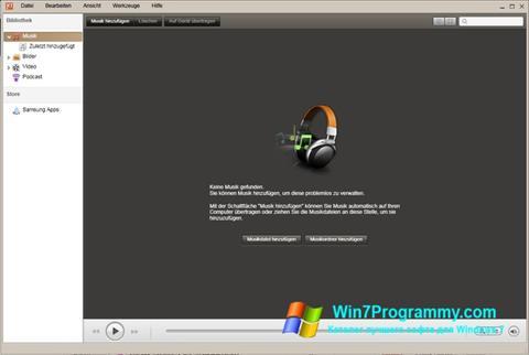 Скриншот программы Samsung Kies для Windows 7