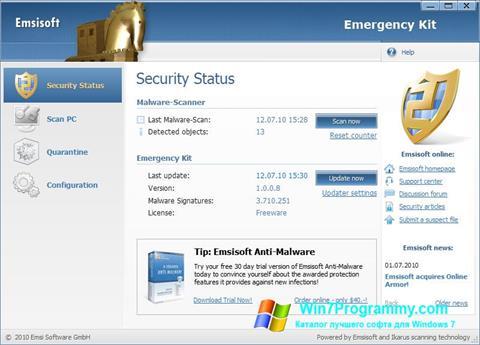Скриншот программы Emsisoft Emergency Kit для Windows 7