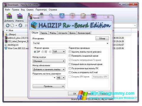 Скриншот программы HaoZip для Windows 7