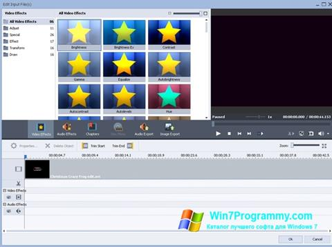 Скриншот программы AVS Video Converter для Windows 7