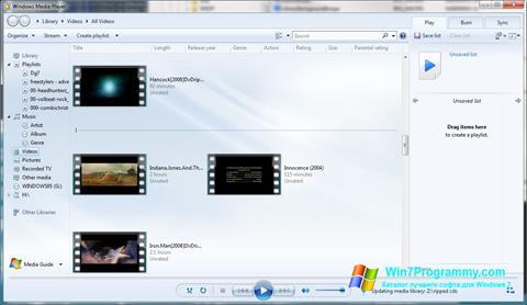 Скриншот программы Media Player для Windows 7