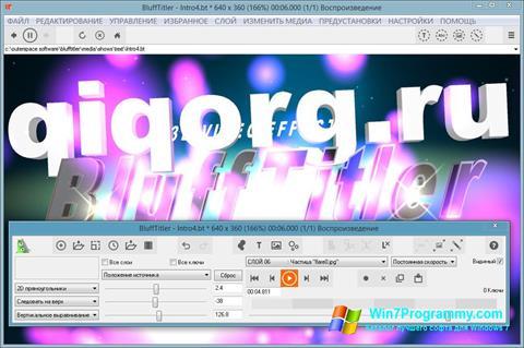Скриншот программы BluffTitler для Windows 7
