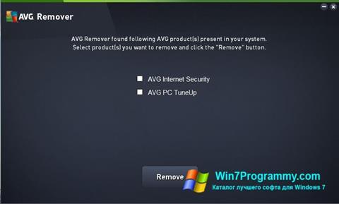 Скриншот программы AVG Remover для Windows 7