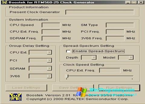 Скриншот программы Boostek-9x для Windows 7