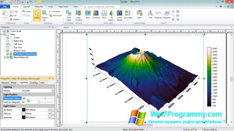 Скриншот программы Surfer для Windows 7