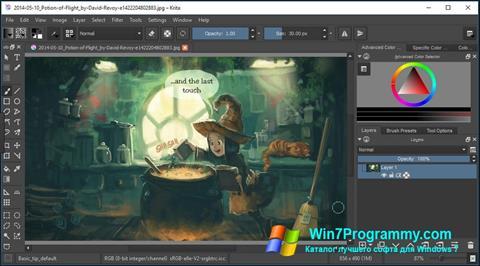 Скриншот программы Krita для Windows 7
