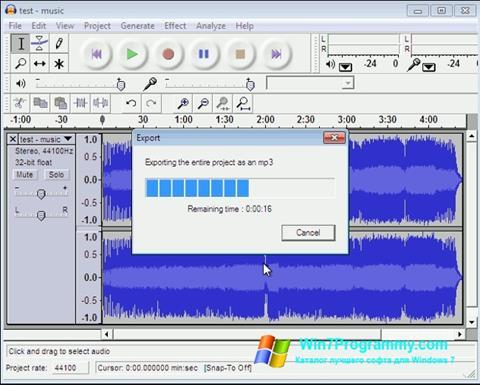 Скриншот программы Lame MP3 Encoder для Windows 7