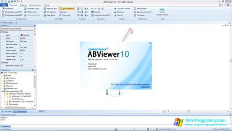 Скриншот программы ABViewer для Windows 7