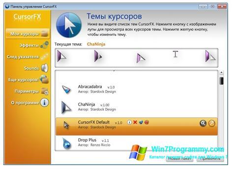Скриншот программы CursorFX для Windows 7