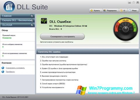 Скриншот программы DLL Suite для Windows 7