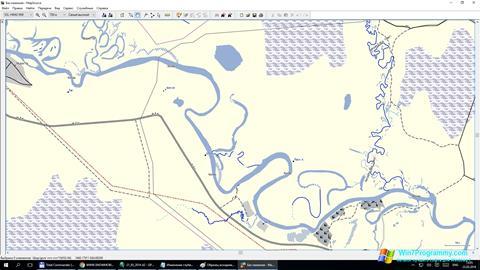 Скриншот программы MapSource для Windows 7