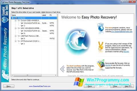 Скриншот программы Easy Photo Recovery для Windows 7