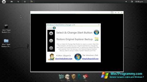 Скриншот программы Windows 7 Start Button Changer для Windows 7