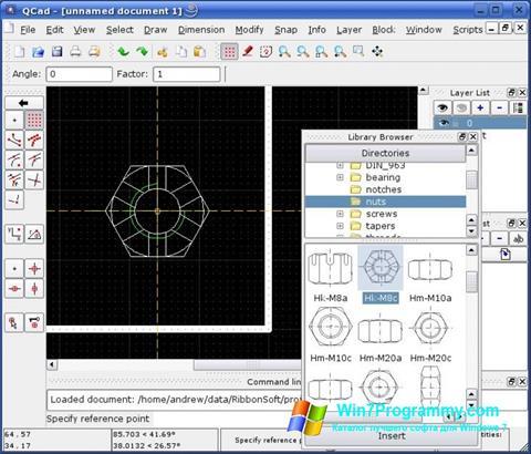 Скриншот программы QCad для Windows 7