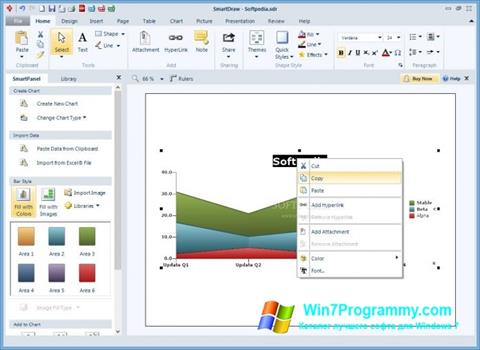 Скриншот программы SmartDraw для Windows 7