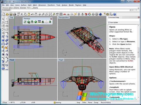 Скриншот программы Rhinoceros для Windows 7