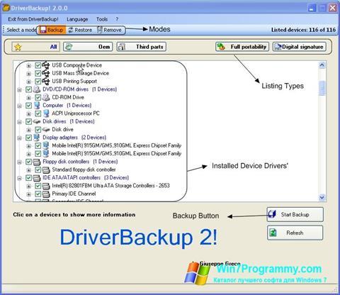 Скриншот программы Driver Backup для Windows 7
