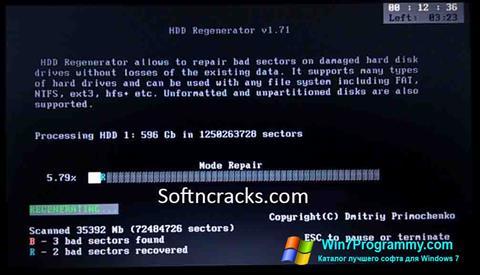 Скриншот программы HDD Regenerator для Windows 7