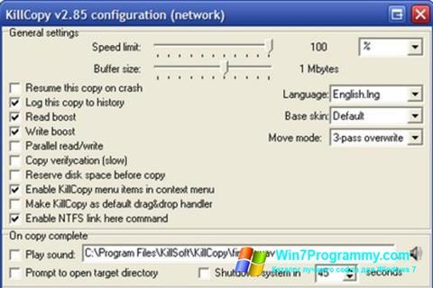Скриншот программы KillCopy для Windows 7