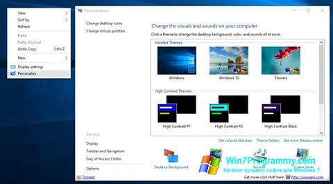 Скриншот программы Personalization Panel для Windows 7