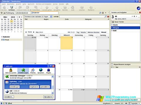 Скриншот программы SeaMonkey для Windows 7