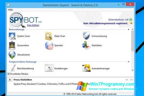 Скриншот программы SpyBot для Windows 7