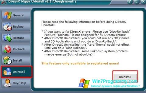 Скриншот программы DirectX Eradicator для Windows 7