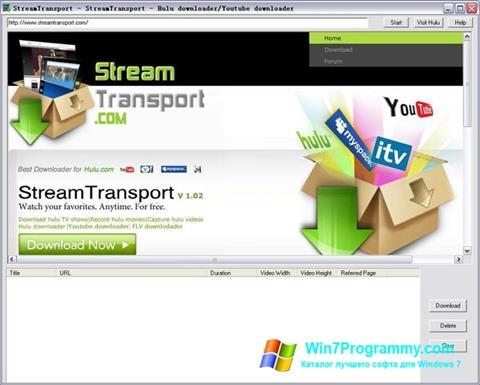 Скриншот программы StreamTransport для Windows 7