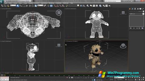 Скриншот программы 3ds Max для Windows 7
