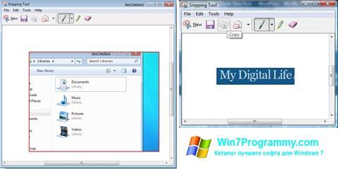 Скриншот программы Snipping Tool для Windows 7