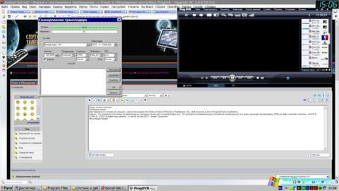 Скриншот программы ProgDVB для Windows 7
